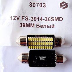 Festoon 14×36 LED 36smd 3014 SV8,5 12v CAMBUS драйвер