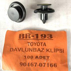 N536 Держатель распорный Lexus / Toyota диаметр 7мм