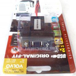 Авто зарядка - кнопка VOLVO c 2 USB 3A 12-24V