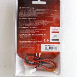 Авто зарядка - кнопка SCANIA c 2 USB 3A 12-24V