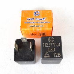 Реле поворотов 3-х контактное для светодиодных ламп и ламп накаливания 712.3777-004