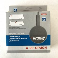 Антенна автомобильная активная Орион А-29
