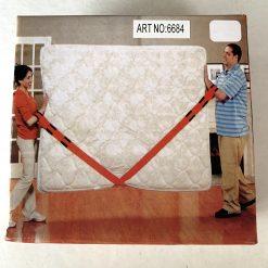 Ремни для переноса мебели CARRY FURNISHINGS EASIER 2 PC
