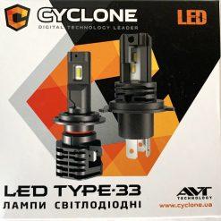 Комплект LED ламп CYCLON type 33 H4 12W 4600Lm 5000K 9-16v