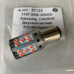 светодиод T25 35smd 3030 Красный CANBUS 12v BAY15d , драйвер обманка