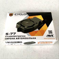 Сирена автосигнализации CYCLONE S-77 1 тон пъезо 20W 12v
